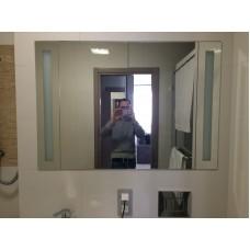 Зеркало с LED подсветкой арт. 07.06
